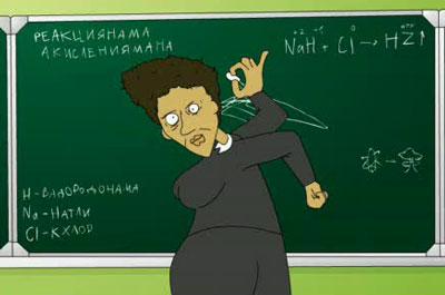 карикатура химичка