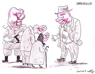 карикатура народные избранцы