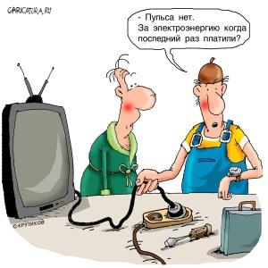 карикатура электрики