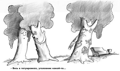 карикатура уголовник