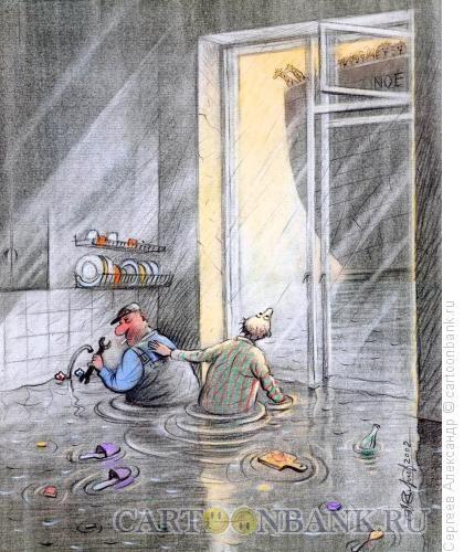 карикатура сантехник