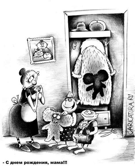 карикатура дети