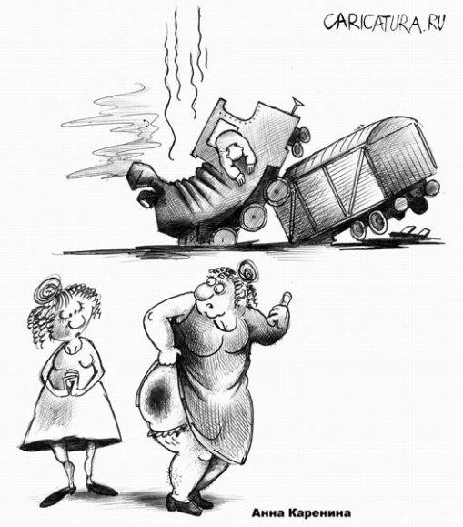 карикатура женщина