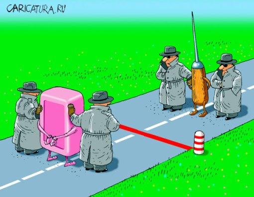 карикатура обмен