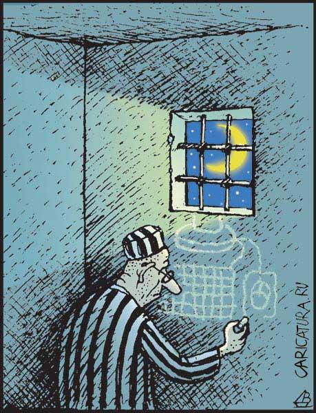карикатура IT