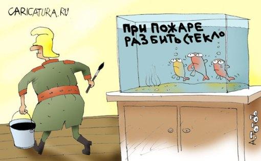 карикатура пожарные