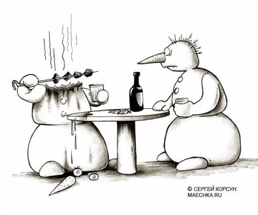 карикатура новый год