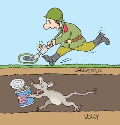 карикатура 23 февраля